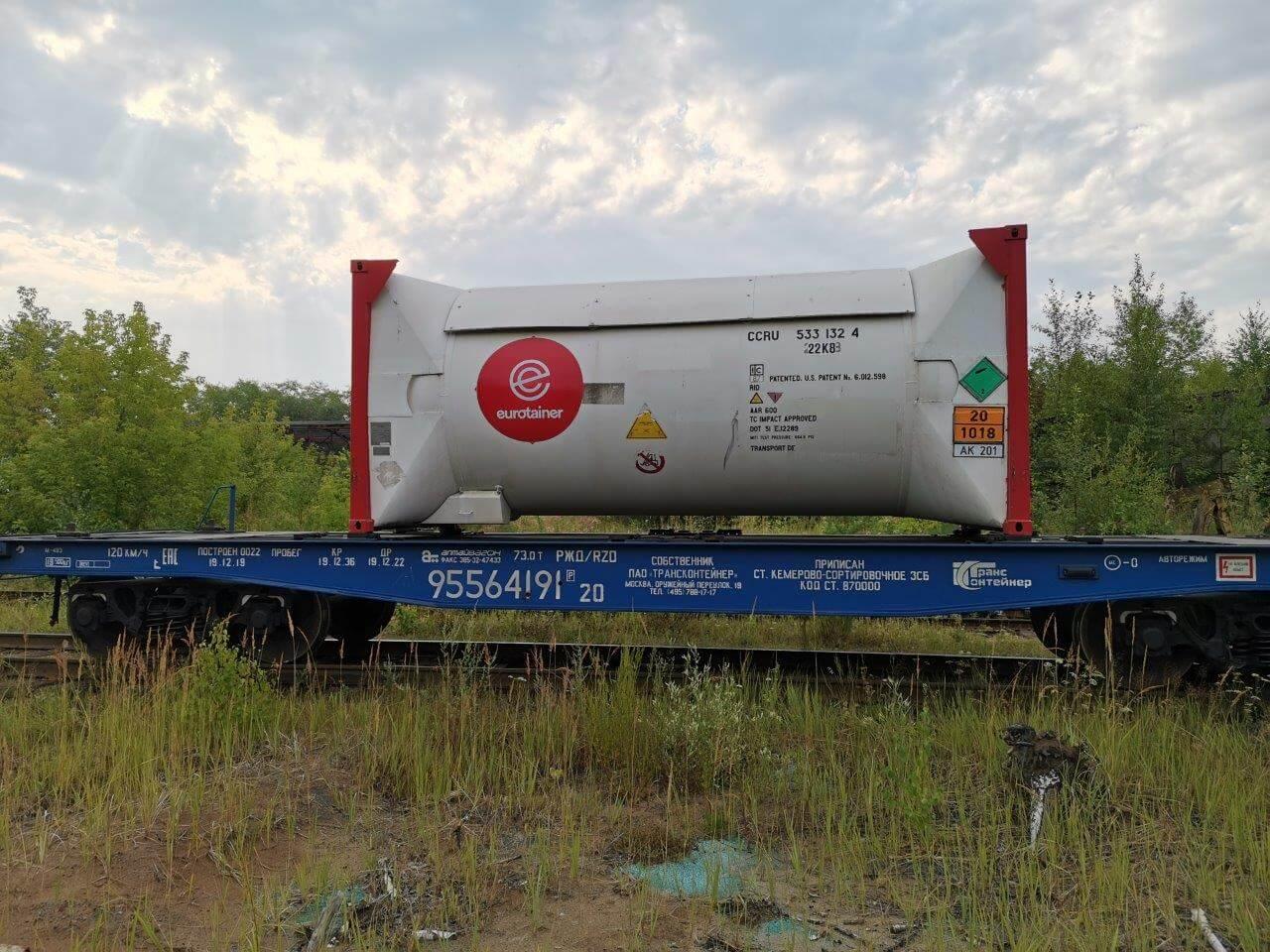 Перевозка опасного газа в танк – контейнере в Токио
